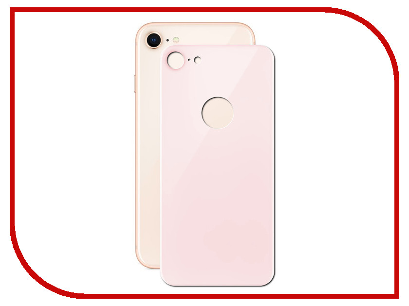 Аксессуар Защитное стекло LuxCase 3D Back для APPLE iPhone 8/7 Pink 77704 аксессуар защитное стекло onext 3d для apple iphone 7 red 41325