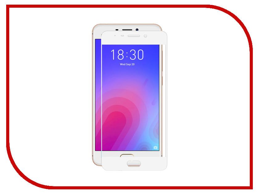 Аксессуар Защитное стекло Meizu M6 Note LuxCase 2.5D Full Screen White Frame 77861 аксессуар защитное стекло nokia 6 luxcase 0 33mm 82198