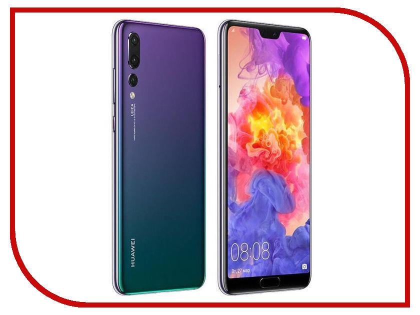 Сотовый телефон Huawei P20 Pro Twilight кейс для назначение huawei p20 pro p20 бумажник для карт мешочек однотонный мягкий настоящая кожа для huawei p20 lite huawei p20 pro