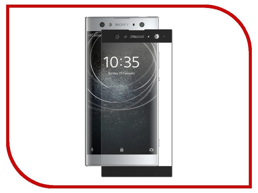 Аксессуар Защитное стекло Sony Xperia XA2 Ultra LuxCase 3D Black Frame 77913