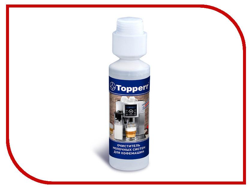 Аксессуар Моющее средство для кофемашин Topperr 3041 250ml средство для стирки topperr 3218