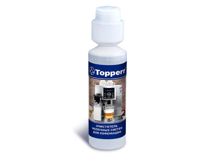 Моющее средство для кофемашин Topperr 3041 250ml цена и фото