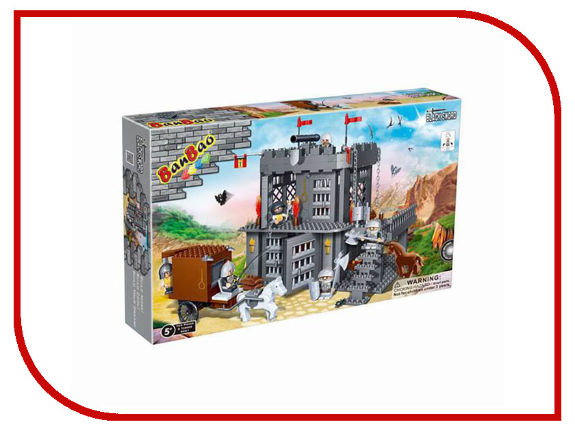 Конструктор BanBao Черный меч 8261 Замок 705 деталей 300g hard wax beans pellet waxing bikini hair removal wax beeswax lavender banana rose tea strawberry chamomile