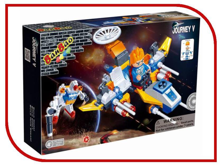 Конструктор BanBao Космический летательный аппарат 139 дет. 6413 / 53109 банбао игрушка пластм конструктор космический летательный аппарат 237 дет banbao