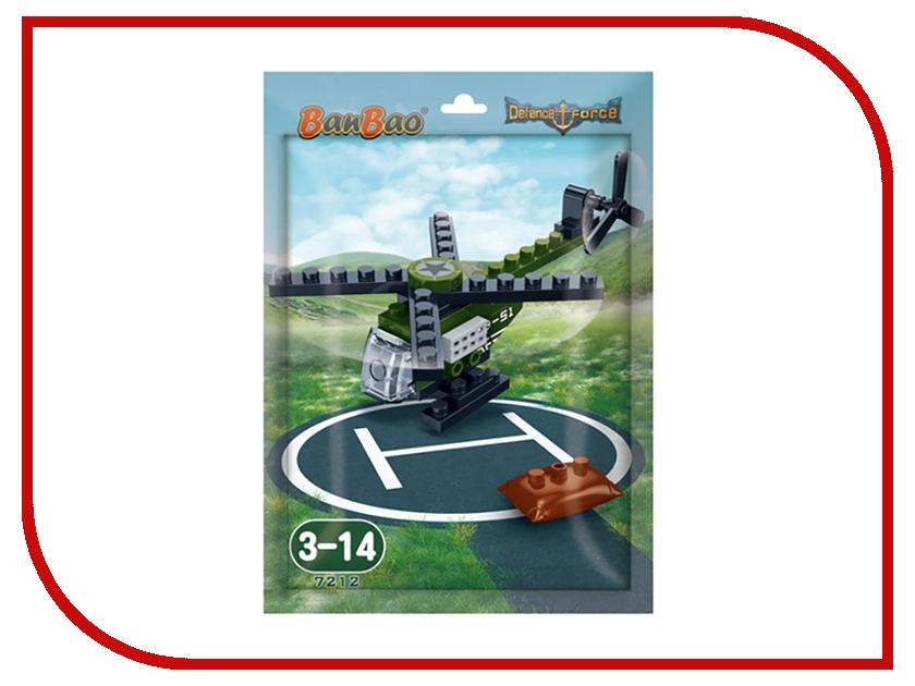 все цены на Конструктор BanBao Defence Force - Военный вертолет 29 дет. 7212 / 296877 онлайн