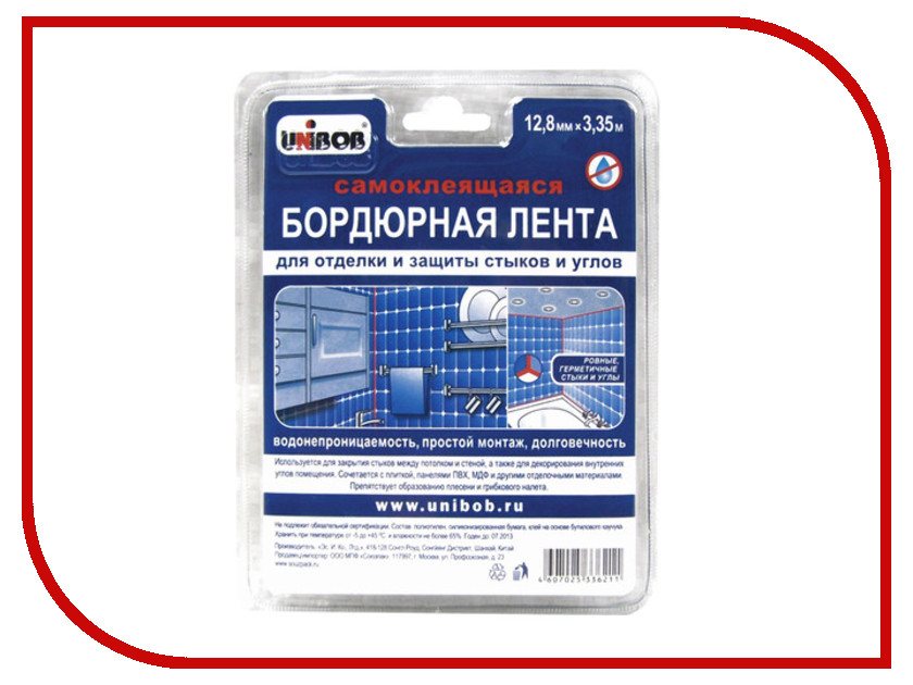 Клейкая лента бордюрная для стыков и углов Unibob 12.8mm х 3.35m White 46325 лента клейкая декоративная восток бумага 15мм x 3м х 4шт