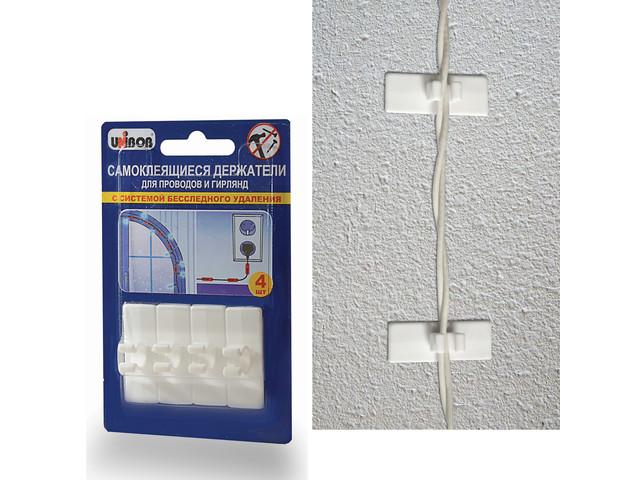 Держатели для проводов и гирлянд Unibob 4шт 49001