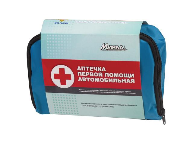 Аптечка Мирал №325 630038