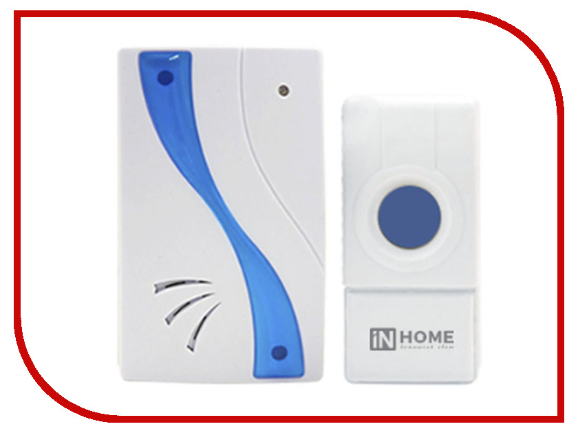 Звонок дверной IN HOME ЗБ-8 White-Light Blue surveillance cameras 8 led infrared fill light white