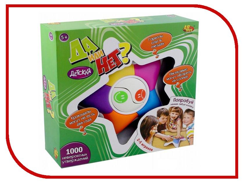 Настольная игра ZanZoon Да или Нет? 1616098 интерактивный планшет для детей zanzoon mobiloo