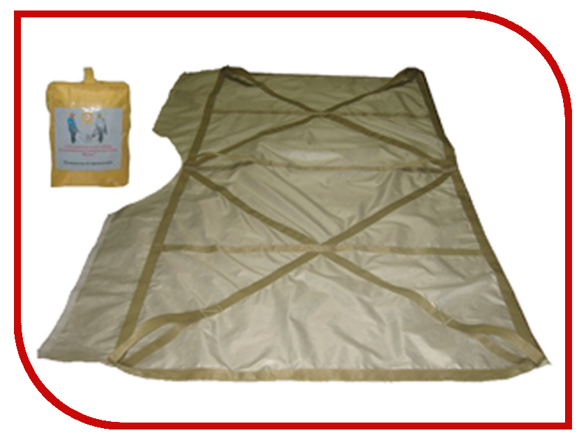 Носилки медицинские мягкие бескаркасные огнестойкие Шанс (огнезащитные)