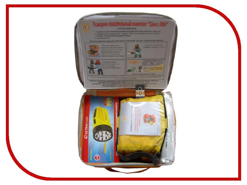 Пожарно-спасательный комплект Шанс-3 ФН