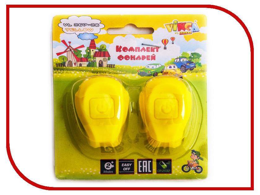 Комплект фонарей Vinca Sport VL 267-2B Kids Yellow