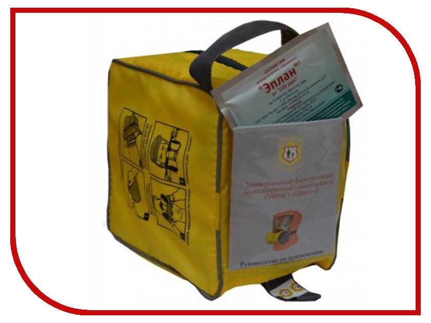 Самоспасатель Шанс-Е с полумаской п/м в комплекте с салфеткой Эплан от 100 ран