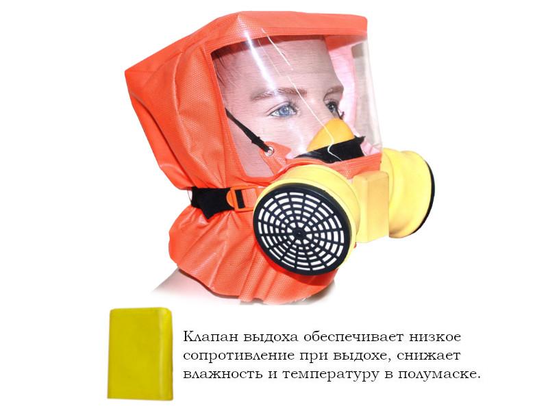 Самоспасатель Шанс-Е с полумаской п/м в футляре-контейнере