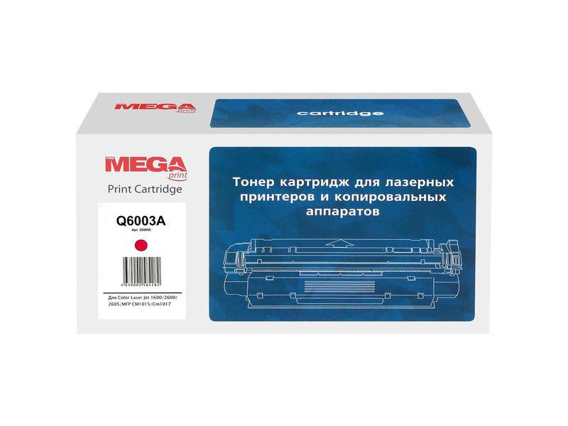 Картридж ProMega Print (124A Q6003A) Magenta для HP CM1015mfp/CM1017mfp 204955