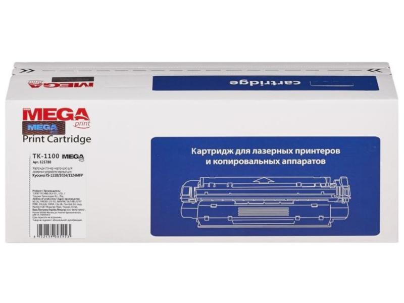 Картридж ProMega Print (TK-1100) Black для Kyocera FS-1110/1024/1124 625780
