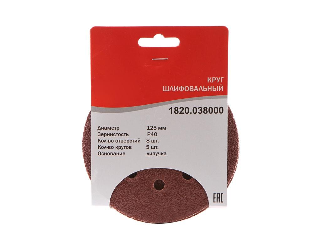 Круглая шлифовальная бумага Elitech 1820.038000 125mm P40 5шт