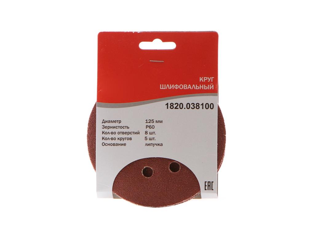 Круглая шлифовальная бумага Elitech 1820.038100 125mm P60 5шт