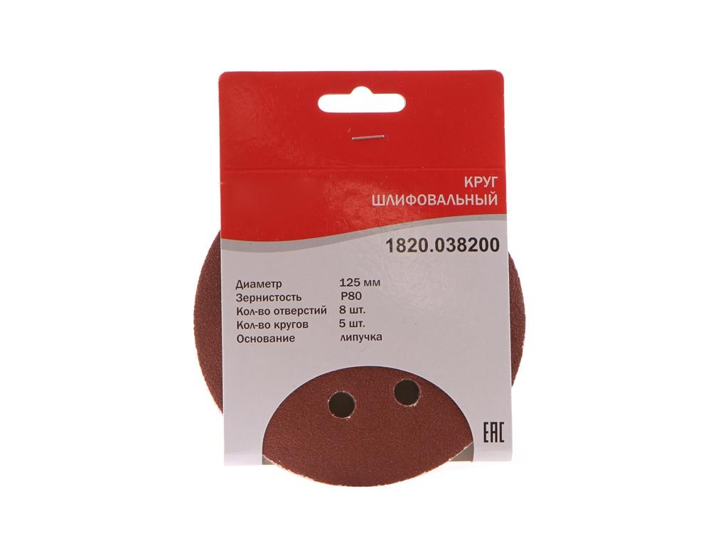 Круглая шлифовальная бумага Elitech 1820.038200 125mm P80 5шт