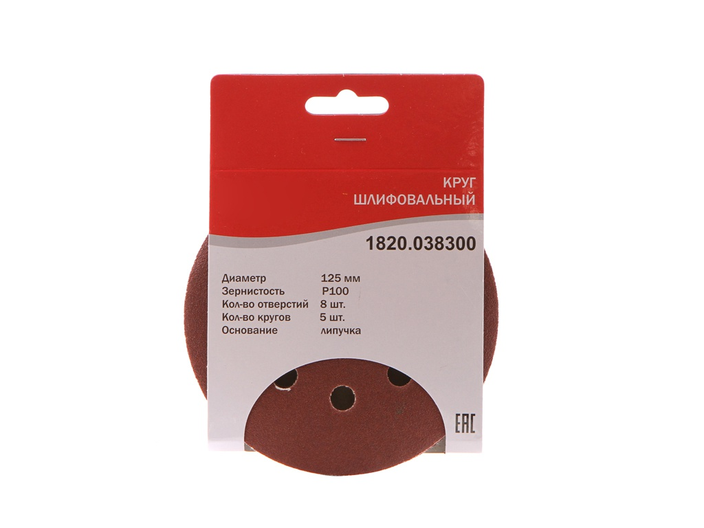 Круглая шлифовальная бумага Elitech 1820.038300 125mm P100 5шт