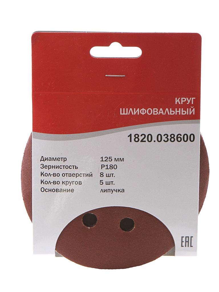 Круглая шлифовальная бумага Elitech 1820.038600 125mm P180 5шт