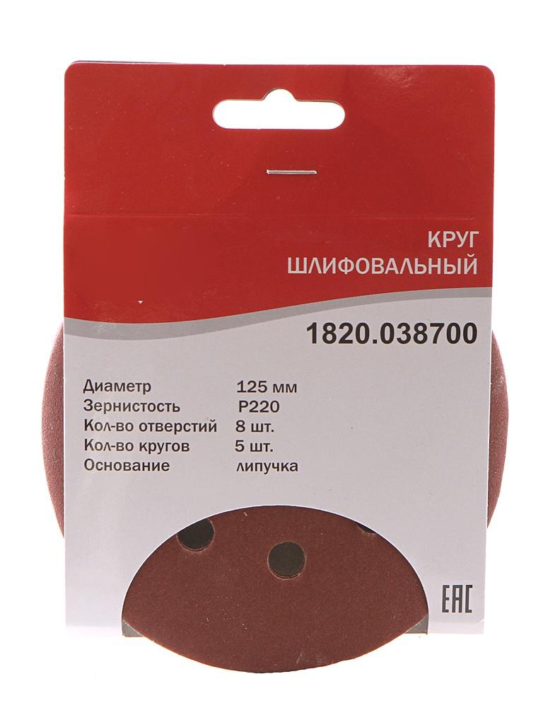 Круглая шлифовальная бумага Elitech 1820.038700 125mm P220 5шт