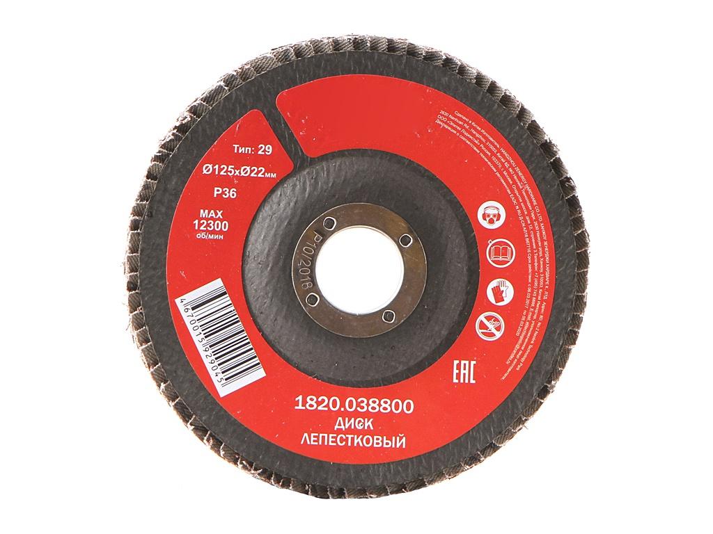 Диск Elitech 1820.038800 лепестковый 125x22mm P36