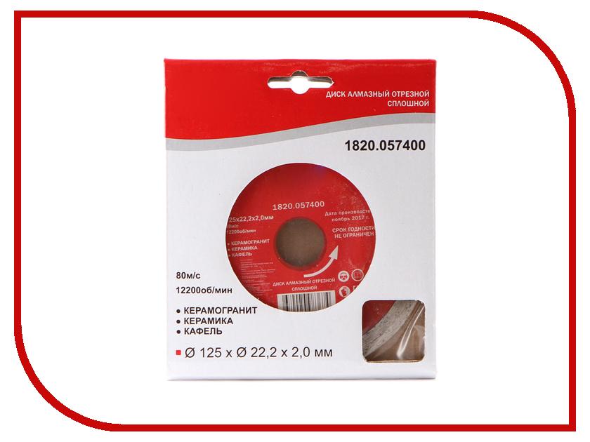 Диск Elitech 1820.057400 алмазный для плитки 125x22.2x2mm диск алмазный valuetools для керам плитки 230х22х2 5мм
