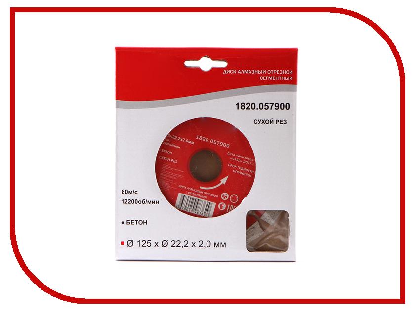 Диск Elitech 1820.057900 алмазный для сухого реза 125x22.2x2mm