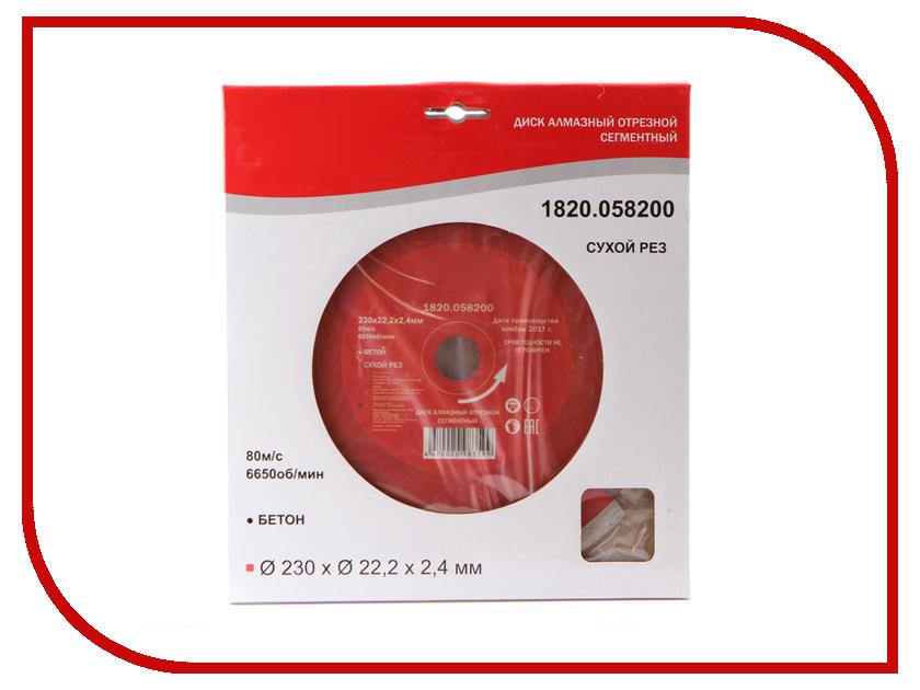 Диск Elitech 1820.058200 алмазный для сухого реза 230x22.2x2.4mm