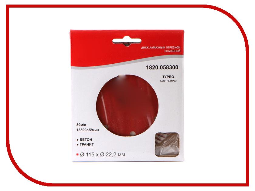 Диск Elitech 1820.058300 алмазный для бетона, гранита 115x22.2x2.4mm