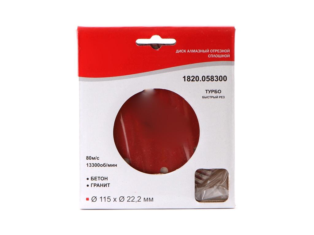 цены Диск Elitech 1820.058300 алмазный для бетона, гранита 115x22.2x2.4mm