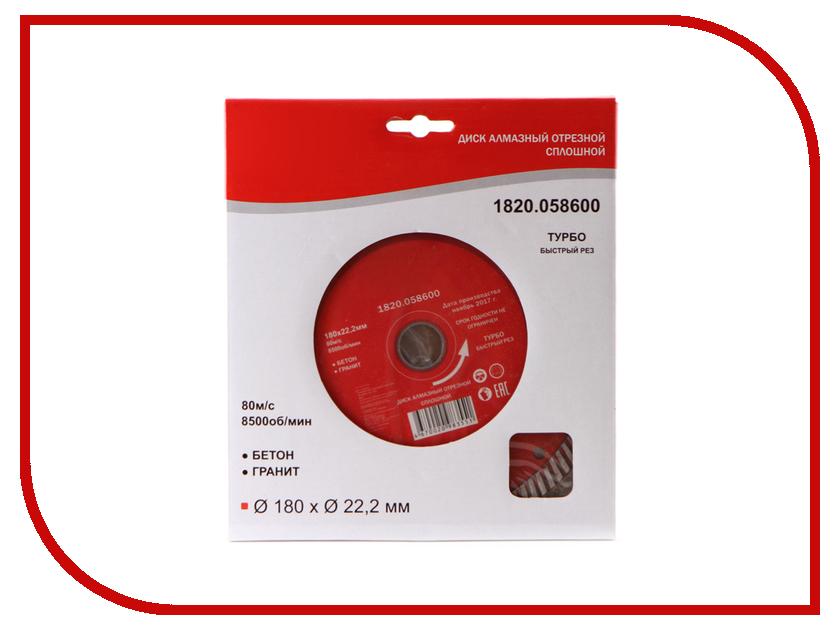Диск Elitech 1820.058600 алмазный для бетона, гранита 180x22.2x2.4mm