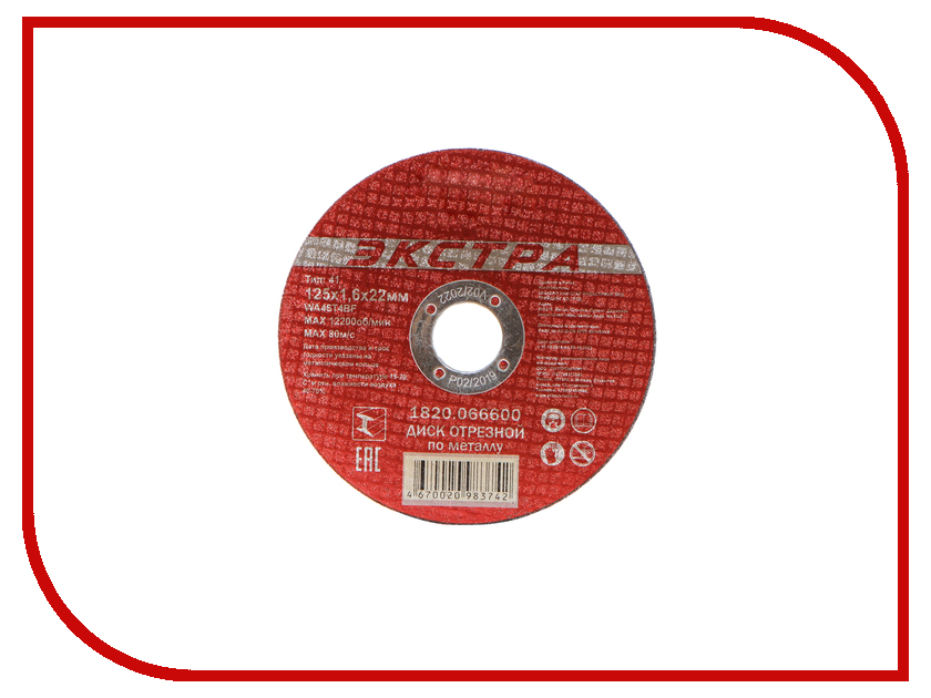 Диск Elitech 1820.066600 отрезной по металлу 125x1.6x22mm