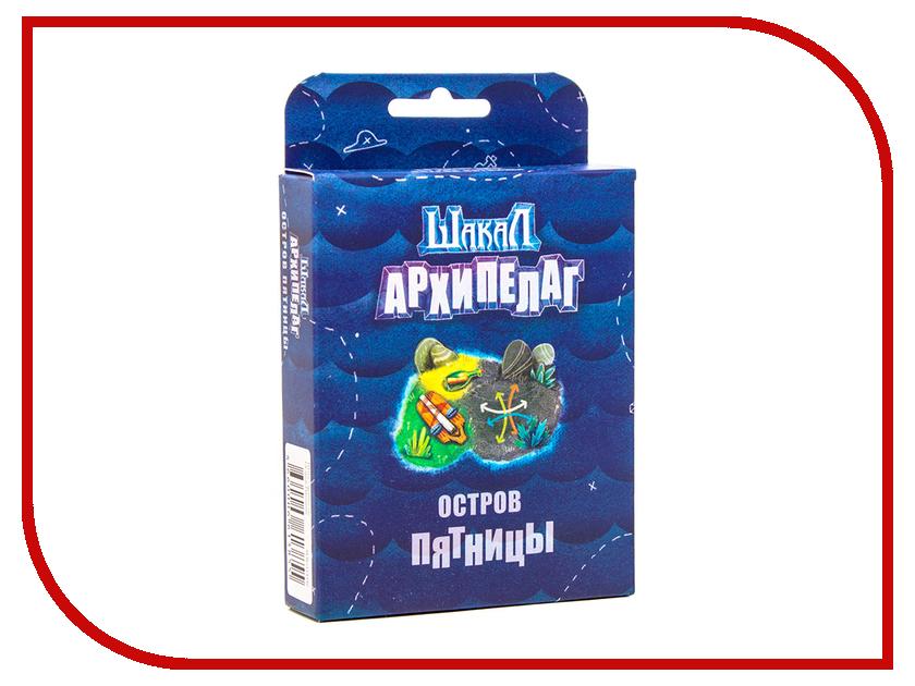 Настольная игра Magellan Шакал архипелаг. Остров Пятницы MAG114346