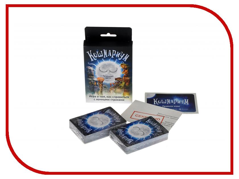 Настольная игра Magellan Кошмариум MAG10157