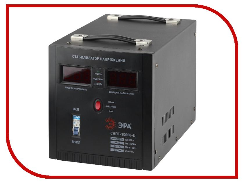 Стабилизатор ЭРА СНПТ-10000-Ц 100 10000 100