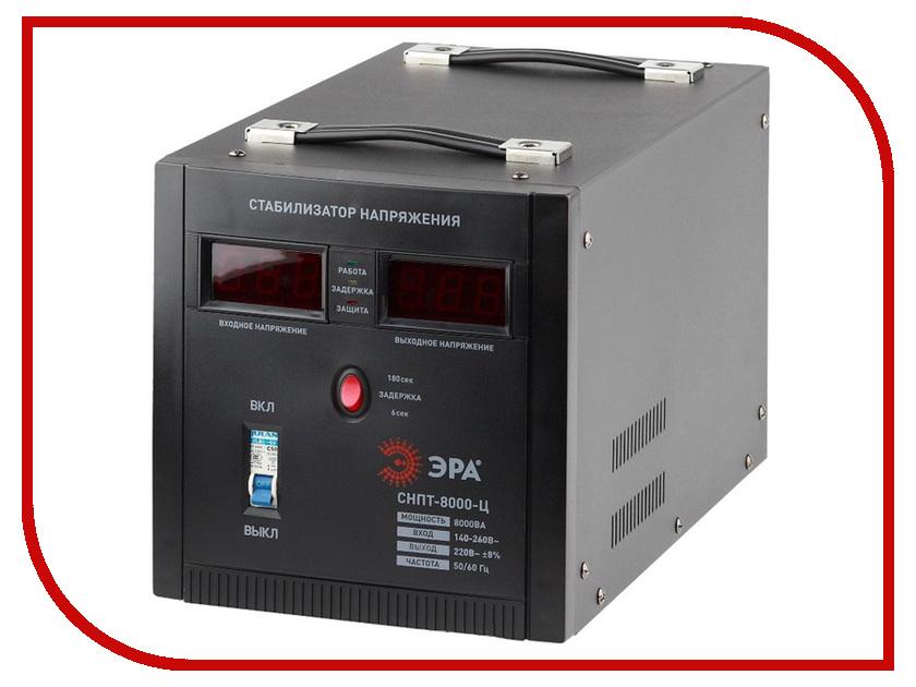 Стабилизатор ЭРА СНПТ-8000-Ц