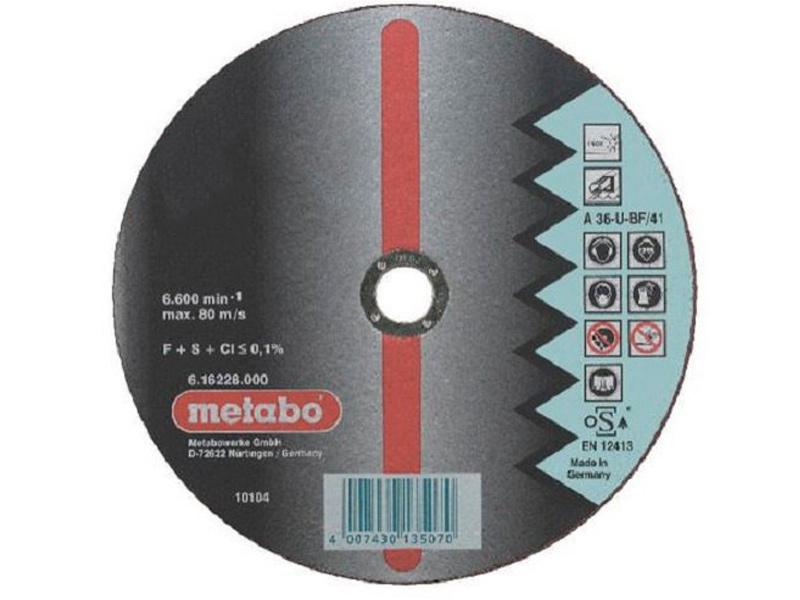 Диск Metabo Novoflex 125x2.5x22 отрезной по металу 617131000