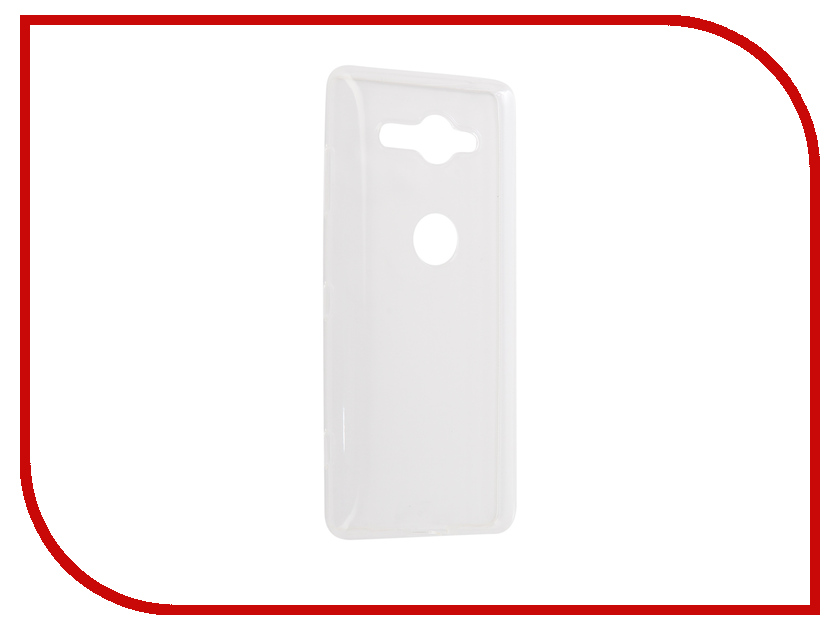 Аксессуар Чехол для Sony Xperia XZ2 Compact Zibelino Ultra Thin Case White ZUTC-SON-XZ2MINI-WHT