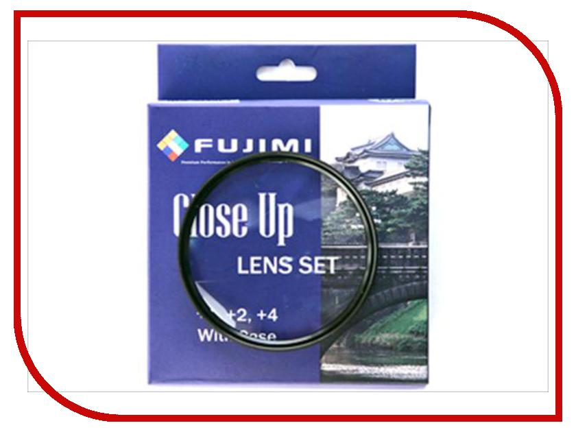 Светофильтр Fujimi Close UP Set (+1, 2, 4) 58mm - набор макролинз