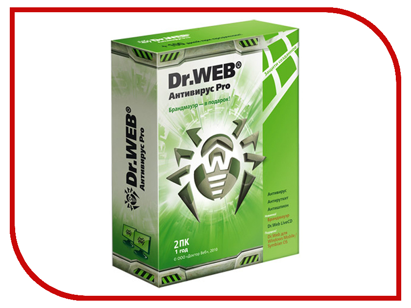 Программное обеспечение Dr.Web Pro 2Dt 1 year BHW-A-12M-2-A3 / AHW-A-12M-2-A2 new original nj6 f a2 warranty for two year