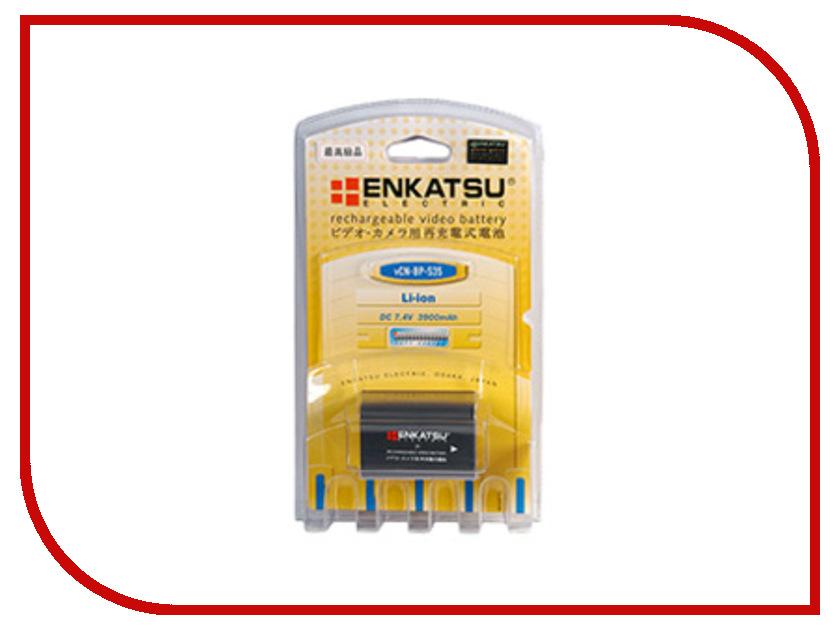 Аккумулятор Enkatsu vSY DB-L90