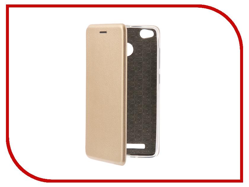 Аксессуар Чехол-книга Xiaomi Redmi 3S Innovation Book Silicone Gold 11454