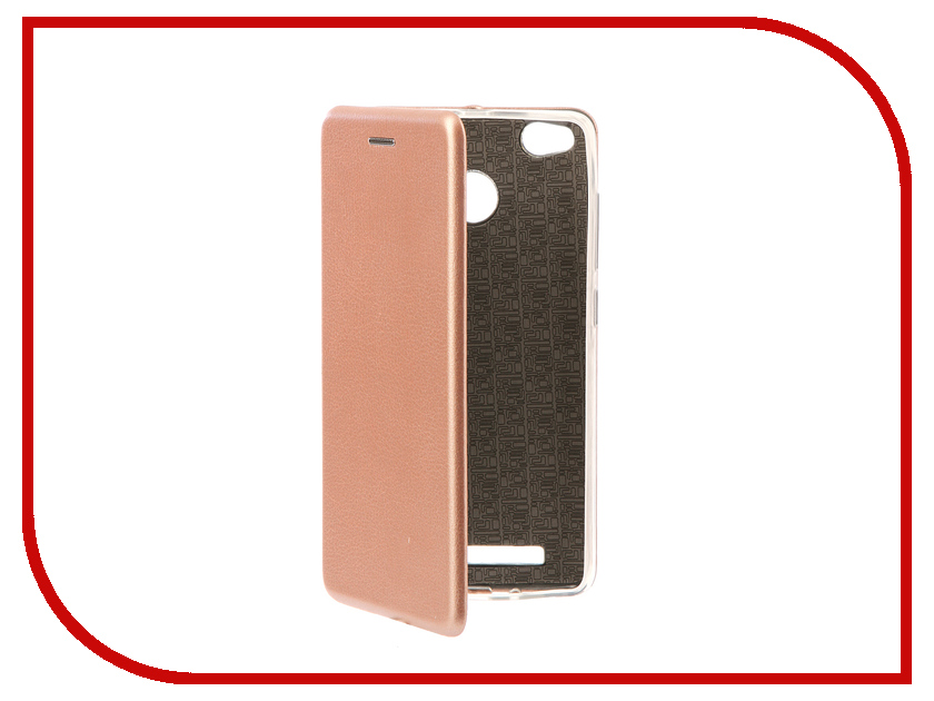 Аксессуар Чехол-книга для Xiaomi Redmi 3S Innovation Book Silicone Rose Gold 11455 цена