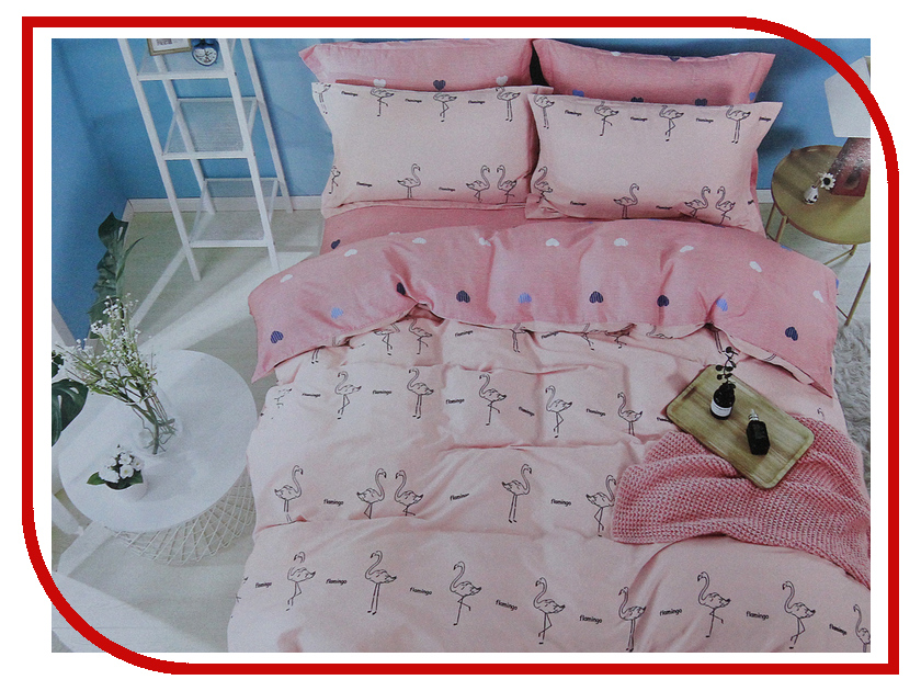 Постельное белье Estro C97 Комплект 2 спальный Сатин постельное белье estro sinfonia комплект семейный мако сатин ygca302abp
