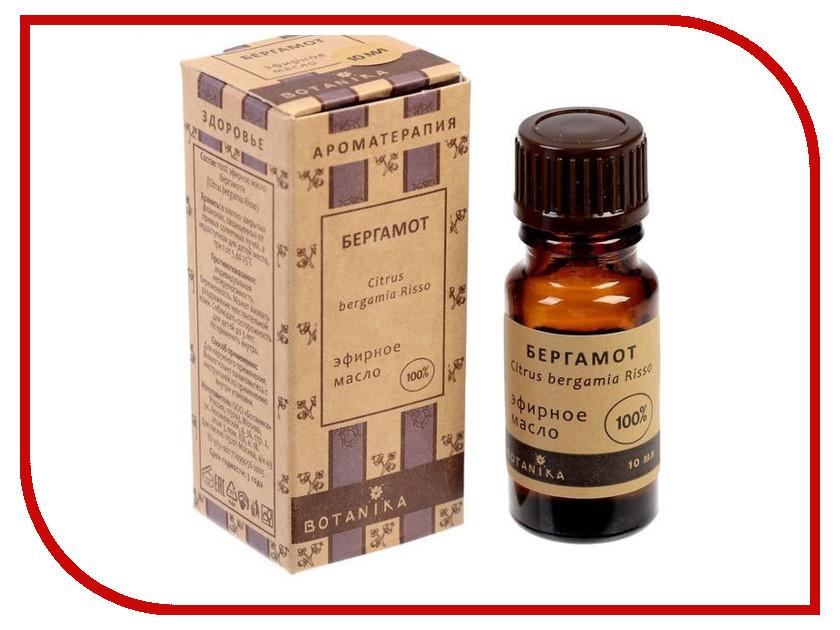 Масло эфирное Botanika Бергамот 10ml 00704
