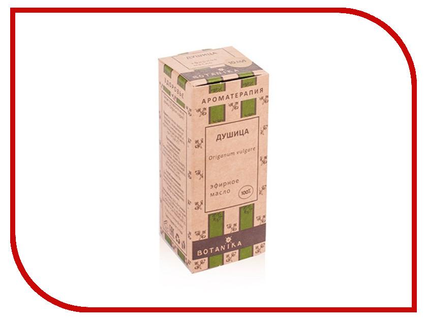 Масло эфирное Botanika Душица 10ml 00707