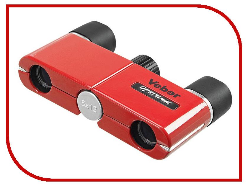 Veber Opera mini 5x12 Red бинокль veber opera бгц 3x25 e08 лорнет red